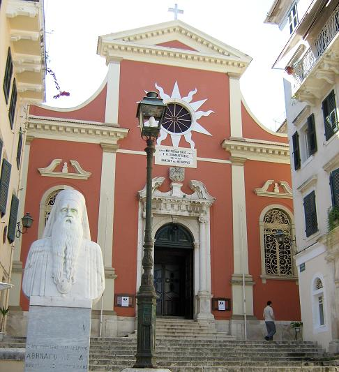 Кафедральный собор на Корфу